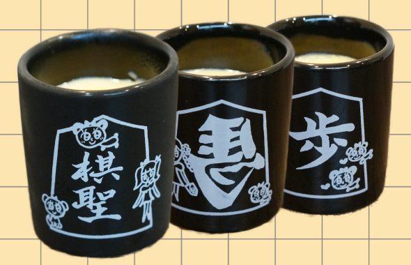 将棋ラーナ3種