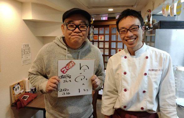 2020年4月6日東海テレビ「スイッチ!」