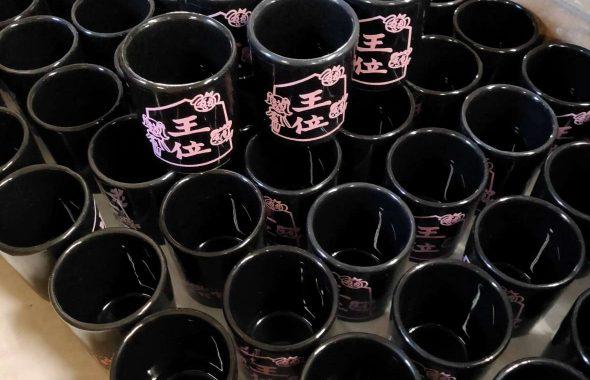 製作中のラーナカップ