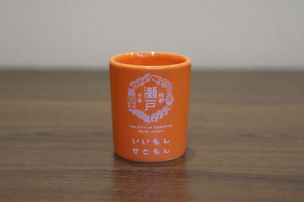 火炎オレンジ